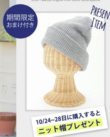 sue♡marri !?スタイリッシュパンツ