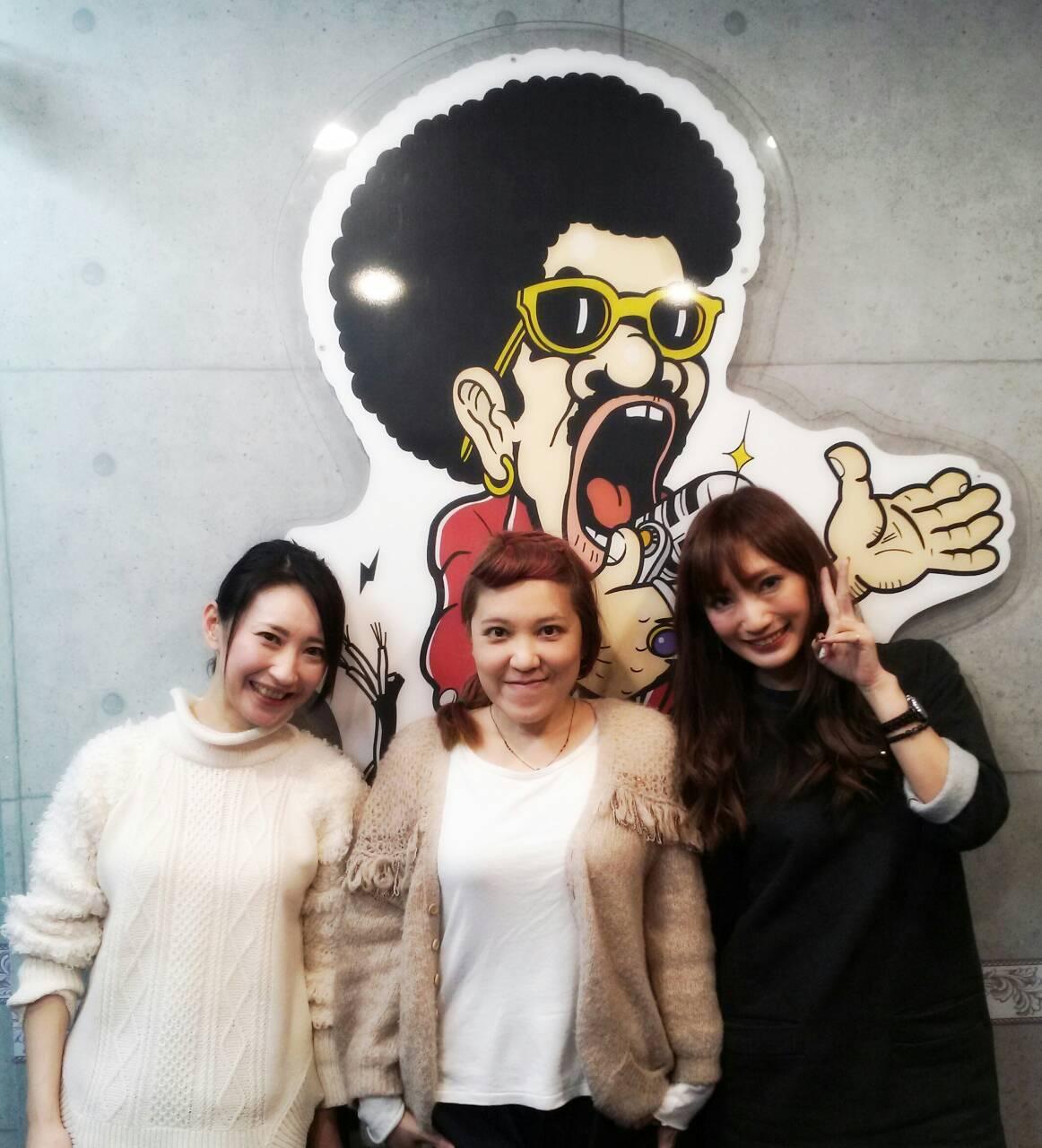 レインボータウンFM 『美 style』
